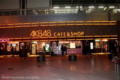 akiba9